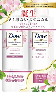 Dove 多芬 Botanical Selection 光滑直 试用容量按压式 400克+400克