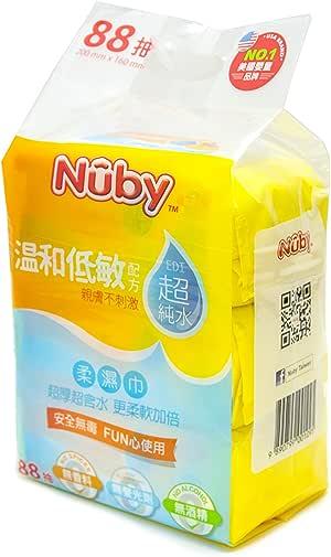 美国Nuby 湿纸巾 88x3 NBC8551