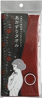 aisen 红毛巾 身体毛巾 BH261