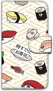 White Donuts 手机壳 Tokisudeniosushi 寿司(为时)已晚。 手机壳 记事本式 印花翻盖 全寿司花纹WN-LC001520_S  19_ MEDIAS PP N-01D 寿司总柄E