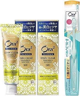 Ora2 高级隐形墨水牙膏 [Shiny 柑橘薄荷 ]