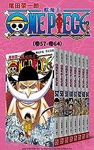航海王/One Piece/海贼王(第8部:卷57~卷64) (经典珍藏版,一场追逐自由与梦想的伟大航程,一部诠释友情与信念的热血史诗!全球发行量超过4亿7000万本,吉尼斯世界记录保持者!)