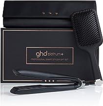 ghd platinum+ 造型器禮品套裝,配有槳刷和熱保護盒,限量版