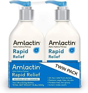 AmLactin 快速舒缓修复乳液+神经酰胺 两件装,每瓶7.9盎司(225g),不含对羟基苯甲酸酯