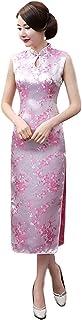 Maritchi 女式长款中国结婚礼服旗袍旗袍复古长花印花