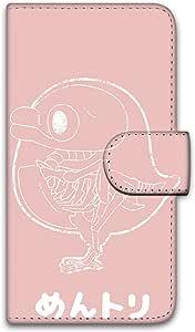 めんトリ プリント手帳 レントゲン ケース 手帳型 レントゲンC 13_ DIGNO R 202K