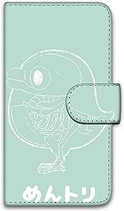 めんトリ プリント手帳 レントゲン ケース 手帳型 レントゲンF 4_ AQUOS CRYSTAL Y 402SH