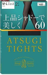 ATSUGI 厚木 紧身连裤袜 60但尼尔 (Atsugi Tights) 高端清爽 60D〈2双装〉 女士 FP90162P