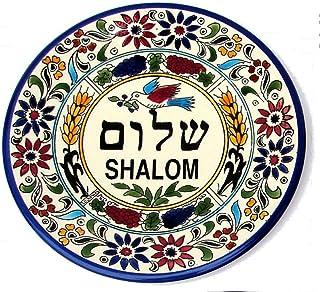 高品质 Judaica 装饰性研究板与Shalom,以色列制造 多种颜色 10.5 inches