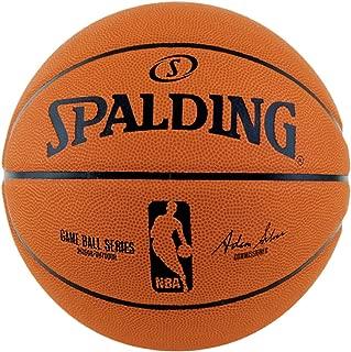 篮球 7号球 户外用 NBA 公认 官方NBA仿真球 橙色 83-044Z