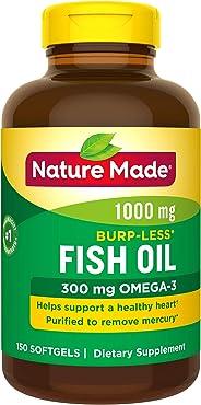 Nature Made莱萃美防打嗝鱼油软胶囊 150 Count 150