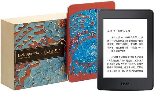 Kindle Paperwhite X 故宫文化联名礼盒(包含Kindle Paperwhite电子书阅读器-黑、故宫文化定制保护套及包装礼盒-翠羽铄金)