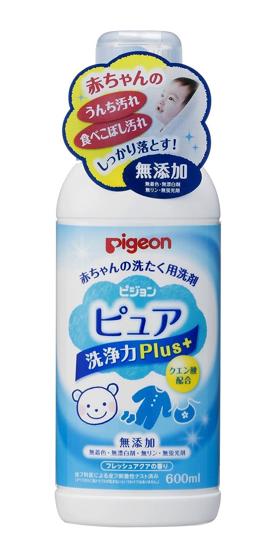 Pigeon 贝亲 婴儿洗衣剂