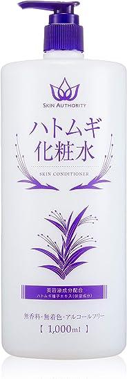 SKIN AUTHORITY 薏仁化妆水 1000ml 亚马逊限定品牌