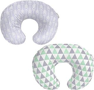 "Minky 哺乳枕套套装 | 哺乳期哺乳枕套 | 2 件装 | BaeBae Goods 出品的""箭系列"""