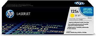 HP 惠普 CB542A 黄色硒鼓 125A(适用于CP1215 1515n 1518ni CM1312/1312nfi MFP)