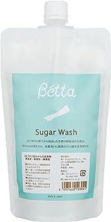 贝塔(Betta)Sugar Wash(氨基酸系洗涤剂)替换用替换装400ml