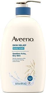 Aveeno 艾惟诺 Skin Relief 无香燕麦沐浴露,舒缓皮肤干燥瘙痒,温和、无皂无染料,适合敏感肌肤,33盎司/975毫升