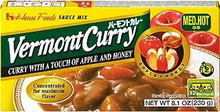 House Foods 佛蒙特州咖喱,中热,8.8盎司(250克)盒装(10包)