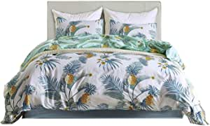 DuShow 柔软轻质超细纤维羽绒被套 单人床 大号双人床 被子 套装 花卉图案 带拉链 床上用品套装 菠萝色 Queen 90GMOMAOSET-78351-queen