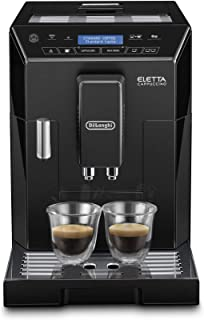De'Longhi 德龙 全自动咖啡机 意式/美式 家用咖啡机 可打奶泡 豆粉两用(德版英版随机发货,英版需转换插头)