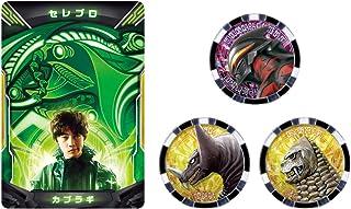 Bandai 奥特曼Z DX Ultra 通行卡和Ultra 金属SEREBRO套装