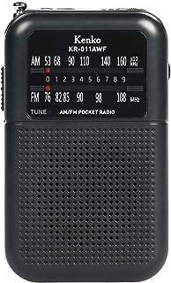 Kenko 收音机 AM/FM口袋收音机 KR-011AWF 适用广域FM使用 5号干电池 附带耳机。