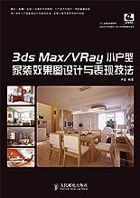 3ds Max/VRay小户型家装效果图设计与表现技法