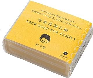 yaetoco家族洗脸皂