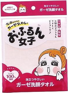摇晃的女子纱布洗脸毛巾全棉100%