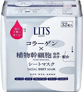 LITS 完美保湿 滋润面膜 32片