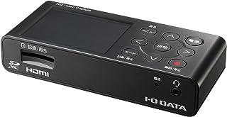 I-O DATA HDMI 捕捉机 全HD SD卡/HDD保存 GV-HDRECGV-HDREC 仅主体