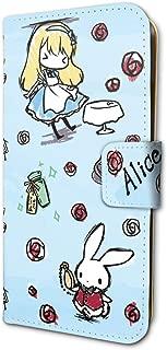 童话系列 04 不可思议国的爱丽丝 手册式智能手机壳 iPhone6/6s/7/8通用 蓝色(涂鸦设计)