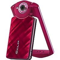 Casio 卡西欧 EX-TR500 数码相机 单机版 红色(内含8G TF卡 1110万像素 21mm广角 自拍神器 凹凸菱格花纹处理透明层机身)