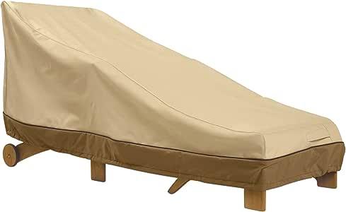 Veranda Patio Day Chaise Cover PBBL EARTH BARK X大码