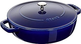 Staub 珐宝 珐琅铸铁锅 法式多用锅 (煎/炸/焖/烩/爆炒) 24cm 宝石蓝