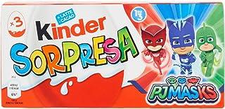Kinder 健达 惊喜蛋 每盒60克,每盒3件(8盒装)