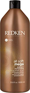 redken ALL SOFT MEGA 香波935.5 gram