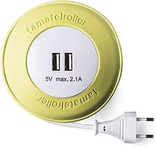 Famatel 2957-G YoYoYoo-电源,硅胶,2个USB端口,2.1 mA,2 米电缆,*,9 x 9 x 4厘米