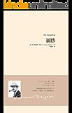 面纱【畅销十年、豆瓣8.7分好评第一译本 毛姆剖析人性的著作,女性精神觉醒的经典读本!马尔克斯、村上春树、乔治 奥威尔、张爱玲、奈保尔一致推崇】 (重现经典)