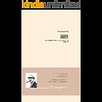 面紗【暢銷十年、豆瓣8.7分好評第一譯本 毛姆剖析人性的著作,女性精神覺醒的經典讀本!馬爾克斯、村上春樹、喬治 奧威爾、張愛玲、奈保爾一致推崇】(華章同人·重現經典)