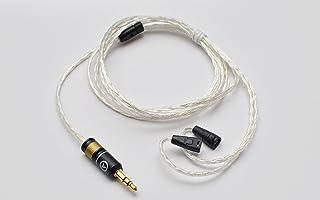 【国内正品】 AUDIOTRAK 赞海塞尔 IE80・IE8*替换线 Re:Cable IE-R1