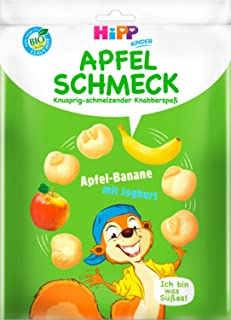 HiPP 喜宝 香蕉苹果酸奶水果干 适合3岁以上 8包装 7g*8