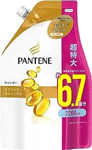 PANTENE 潘婷 洗发水 护理型 替换装 超大装 2200ml