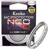 Kenko カメラ用フィルター MC プロテクター NEO レンズ保護用 银 49mm