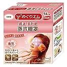 KAO 日本花王 蒸汽眼罩-无香型14片装(进口)