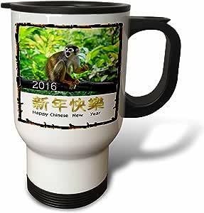 florene–假期图案–图像 OF 快乐中国春节与照片 OF REAL 猴子–旅行杯 白色 14 oz