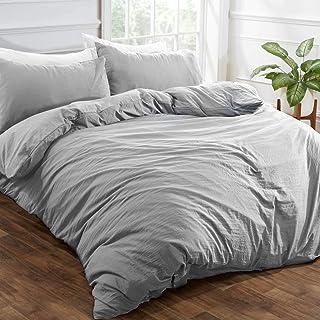 Brentfords 水洗亚麻拉绒超细纤维羽绒被套带枕套床上用品套装灰赭石红色 银灰色 Single WMGY61