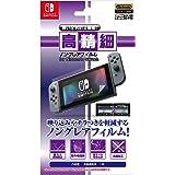 Nintendo iLEX Nintendo Switch 防反射(無眩光)規格 LCD屏幕保護膜 高精細
