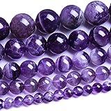 天然圆形梦幻紫水晶玛瑙散装石珠饰用于制作首饰 4MM、6MM、8MM、10MM、12MM 3MM unknown